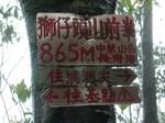 Kodou-1055.jpg