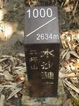 Kodou-1533.jpg