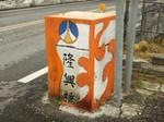 Kodou-1700.jpg