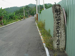 Kodou-321.JPG