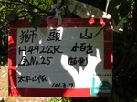 Kodou-1083.jpg