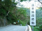 Kodou-1177.jpg