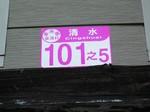 Kodou-1204.jpg