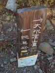 Kodou-1393.jpg