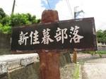 Kodou-1469.jpg