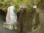 Kodou-1649.jpg