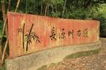Kodou-1992.jpg