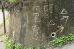 Kodou-2096.jpg