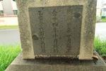 Kodou-2102.jpg