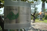 Kodou-2124.jpg