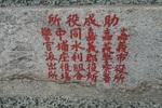 Kodou-2127.jpg