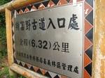 Kodou-2185.jpg