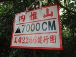 Kodou-2400.jpg