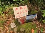 Kodou-2491.jpg