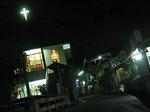 Kodou-392.JPG