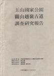 Kodou-448.JPG