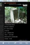 Kodou-856.jpg