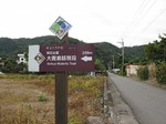 Kodou-985.jpg